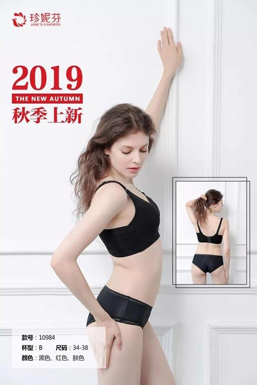 珍妮芬2019秋季新款正式发售 为你呈现潮流与时尚