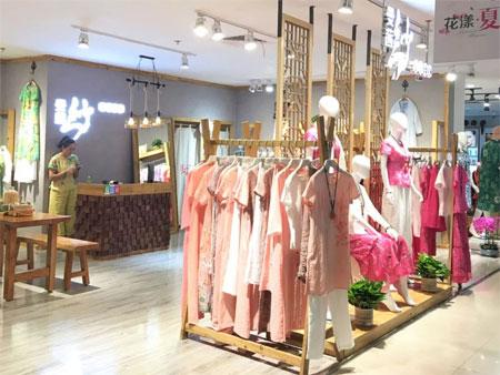 新店开业   恭祝三亚曼茜纱开业大吉