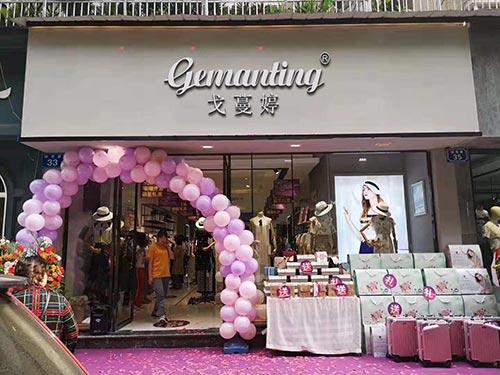 戈蔓婷八月喜讯不断 再一次迎来两店盛大开业!