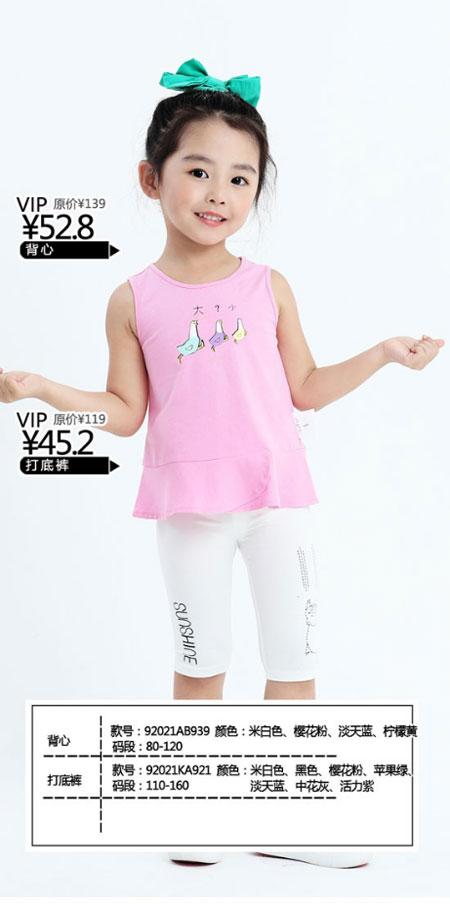 卡儿菲特告诉你时尚就要从娃娃抓起!