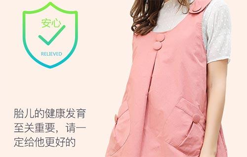 孕妇穿的防辐射衣有用吗 防辐射服真的有效吗