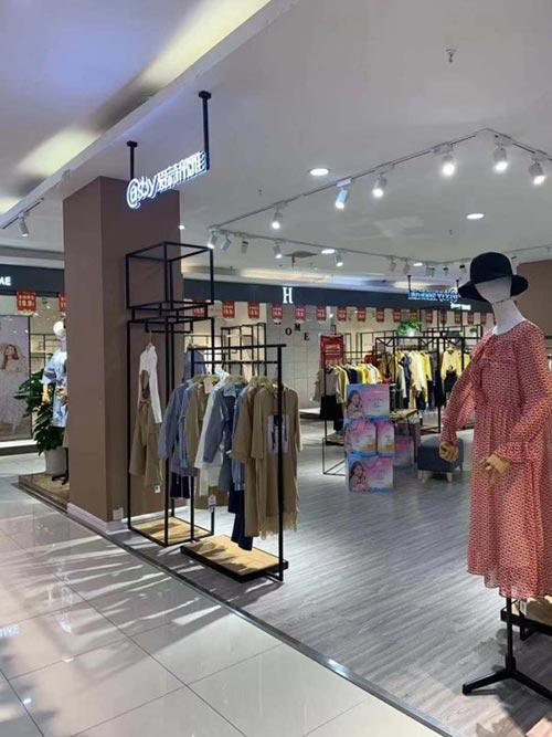 爱诗帛雅湖南新店即将盛大开业!新的开始 新的时尚!