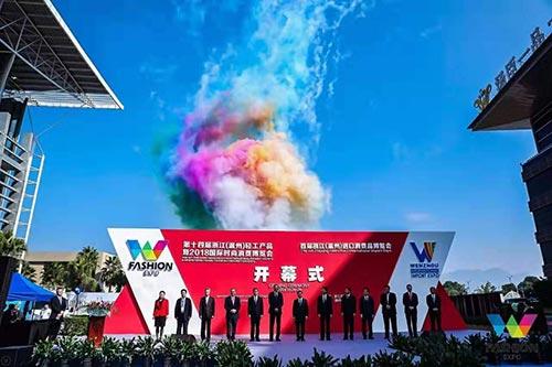 创时尚 定未来―温州服装时尚定制展11月盛大开幕