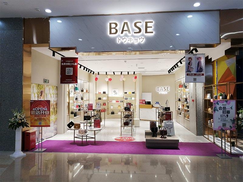 原创设计品牌BASE 重庆第二家旗舰店落户南坪万达广场