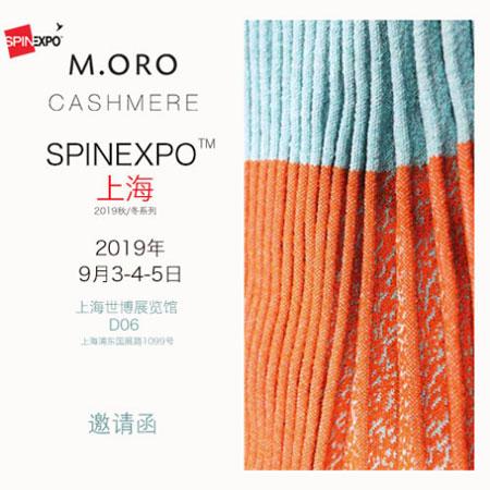 M.ORO CASHMERE 邀您共享第34届SpinExpo上海秋季展