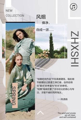 朝花夕拾2020春时尚新品发布会将于9月6号盛大召开!