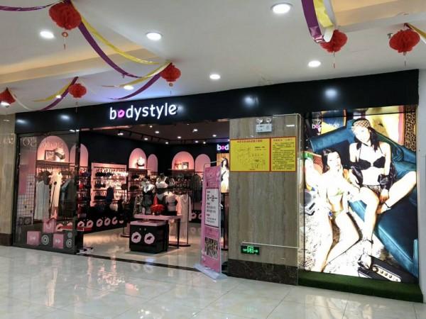 布迪设计让你真的美!祝贺布迪设计西藏店盛大开业!