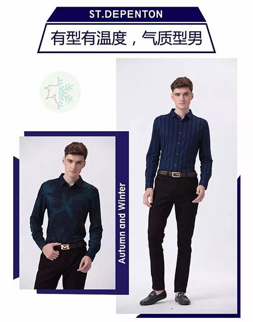 """秋冬成熟男士该怎么穿搭?穿上""""它""""让你时尚又舒适"""