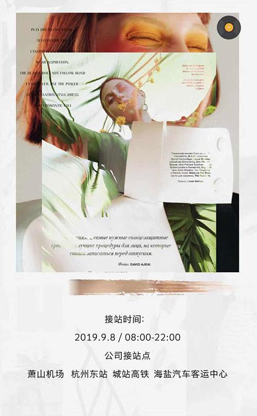 """""""春季""""韩序邀您参与此次新品发布会 共探服装发展!"""