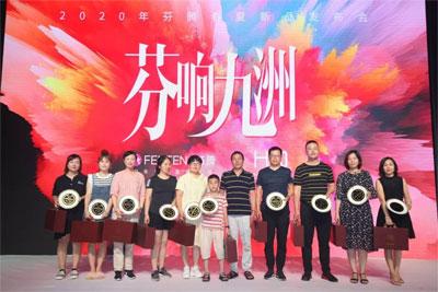 结束即是重生 2020芬腾春夏新品发布会武汉站圆满结束