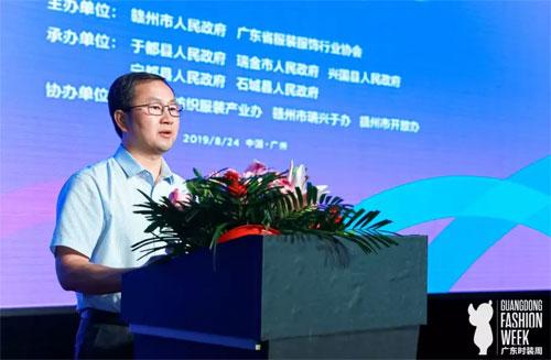 赣州千亿纺织服装产业与省级行业协会联手举办推介会