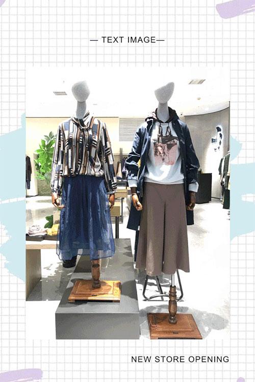 """九月将至 品牌女装""""芮""""即将迎来新店开业!"""