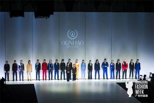 广东时装周 群豪定制重塑未来 精湛工艺为职场加分