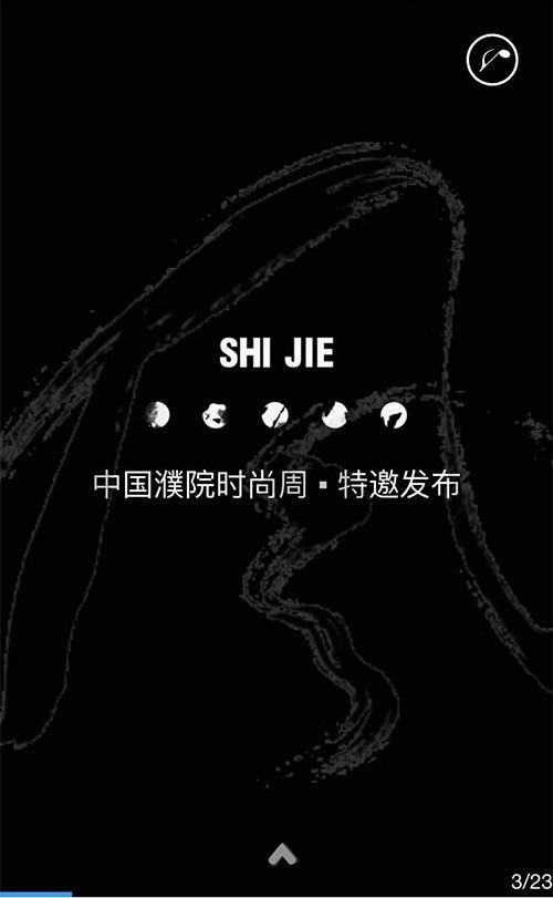 """""""诗简""""轻定制中心 2020时装新品发会诚邀您的出席!"""