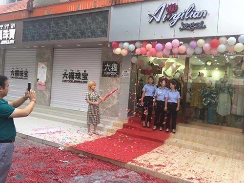 中秋佳节,爱依莲女装店应该这样搞促销活动