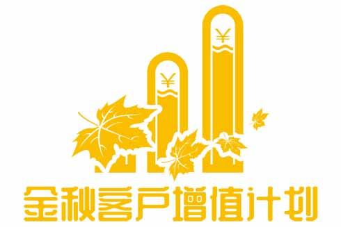 京正广州孕婴童展率先燃爆双十一  红绿金三重惊喜