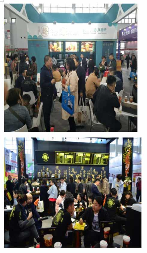 机会来啦!9月19-21日沈阳连锁加盟创业博览会盛大开幕