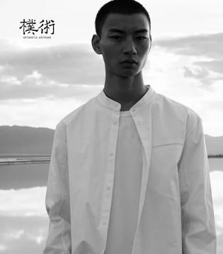 """""""樸術""""2019 秋季上新 Design Concept No2."""