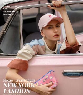 名创优品登上纽约时装周 时髦到认不出