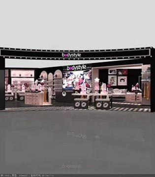 喜讯!热烈祝贺布迪设计150平米将在河南濮阳盛大开业
