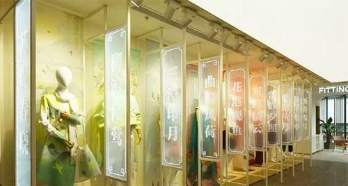 森马打造杭州文化新地标 确认过眼神是我爱的样子