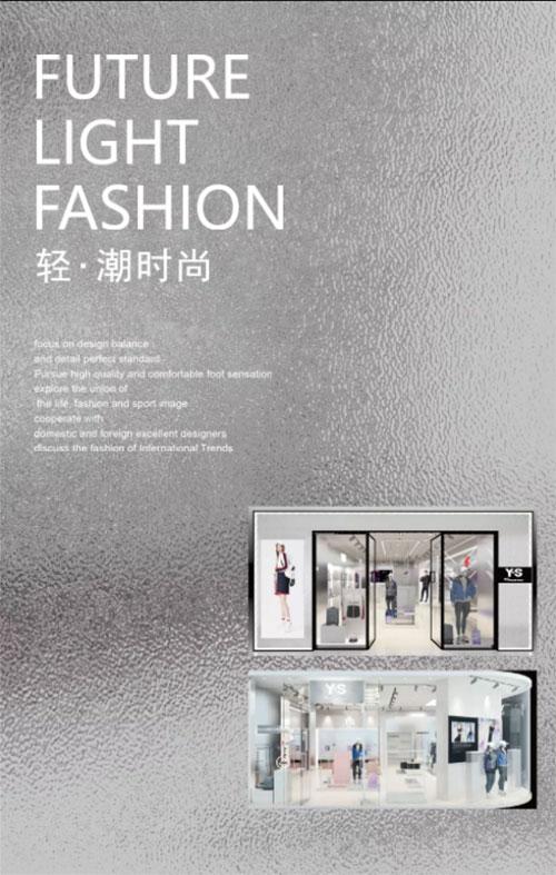 轻奢新生活!Y―S 2020春夏新品发布会邀您感受新时尚
