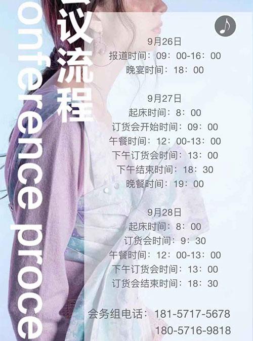 """""""第四面墙""""欧炫尔2020春季新品发布会即将盛大快幕!"""