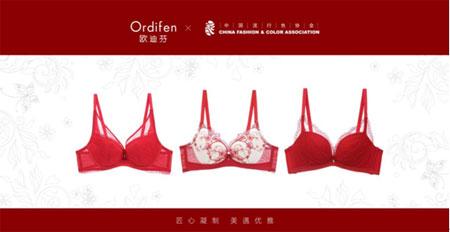 欧迪芬牵手李小冉 诠释倾城中国红的女性美