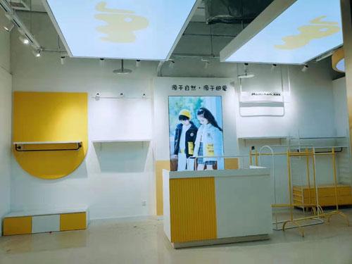 马沫含童装哈尔滨银泰店即将开启!不可错过的好店精选