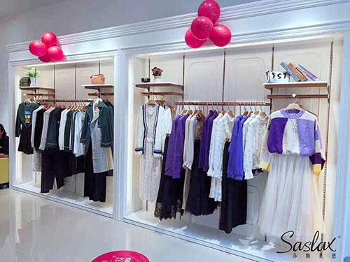 莎斯莱思女装 做消费者满意的产品 用品质收获市场好评