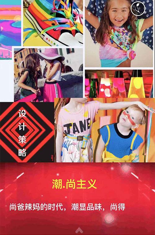 """叮当猫潮童2020""""飞跃传奇""""春夏新品即将盛大开幕!"""