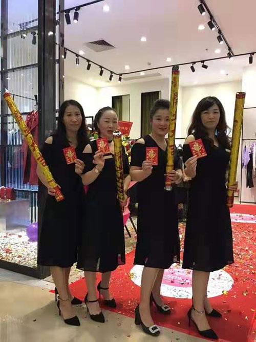 """正值国际来临 知名品牌女装""""红凯贝尔""""再迎新店开业"""
