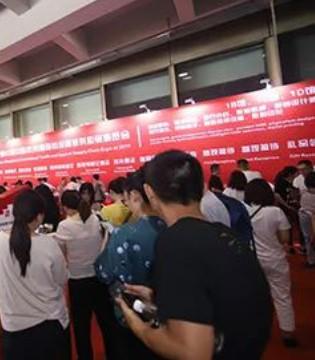 杭州纺织服装供应链博览会 祝福伟大祖国节日快乐