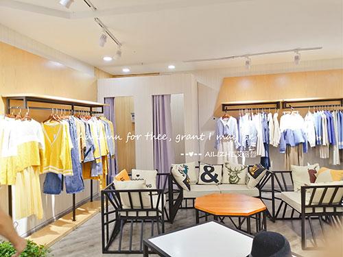 时尚女装―艾丽泽新店盛大开业 时尚与您相约!