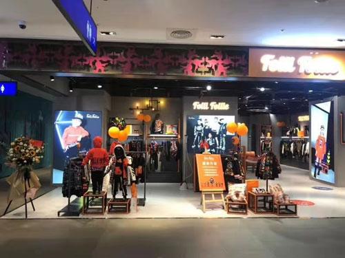 Folli Follie重庆新光店盛大开业 小孩子都喜欢的潮酷