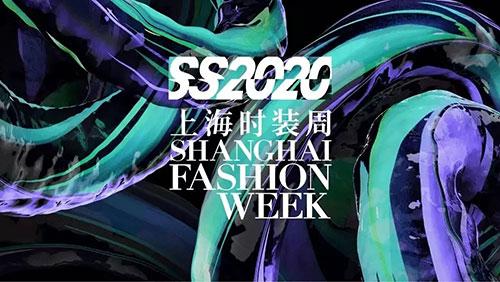 """VENSSTNOR"" 感知时尚的魅力 @上海时装周"