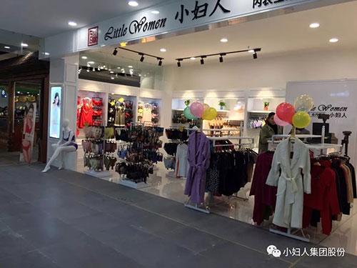 十一小长假 国庆大放送!小妇人黄金周多店盛大开业!