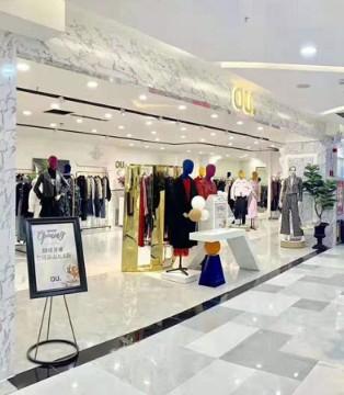 好消息 10月12日新疆伊犁�W�c品牌店正式�_�I