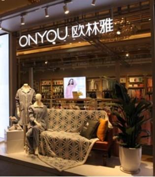 欧林雅内衣加盟造就90后创业新时代