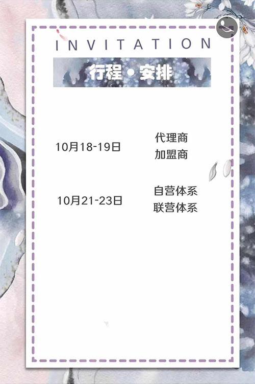 """葵牌""""盛世芳华""""20S夏季新品时尚盛宴即将开幕!"""