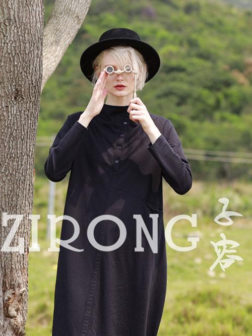 子容秋季新品:衣服是一个人 内心世界的反射