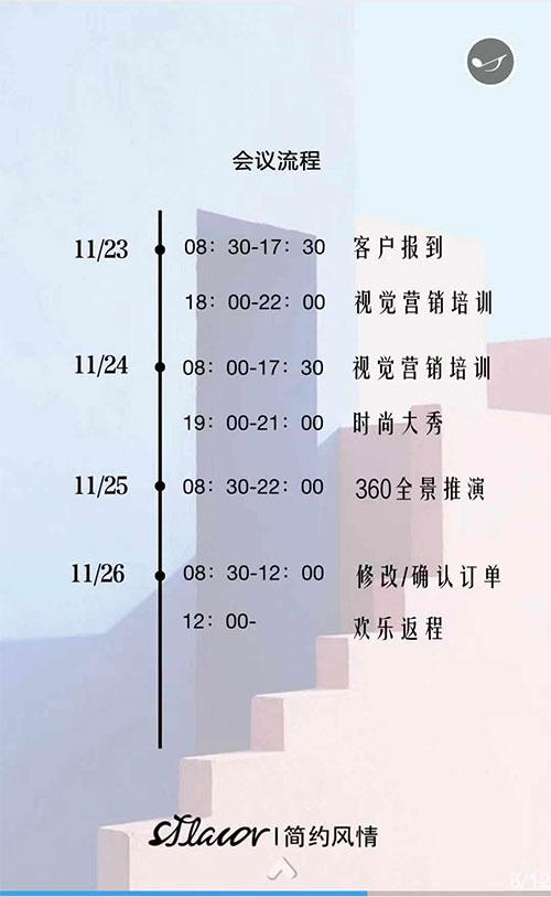 "��s�L情""仲夏夜之�簟�20S夏季�r尚新品邀�您共�p"