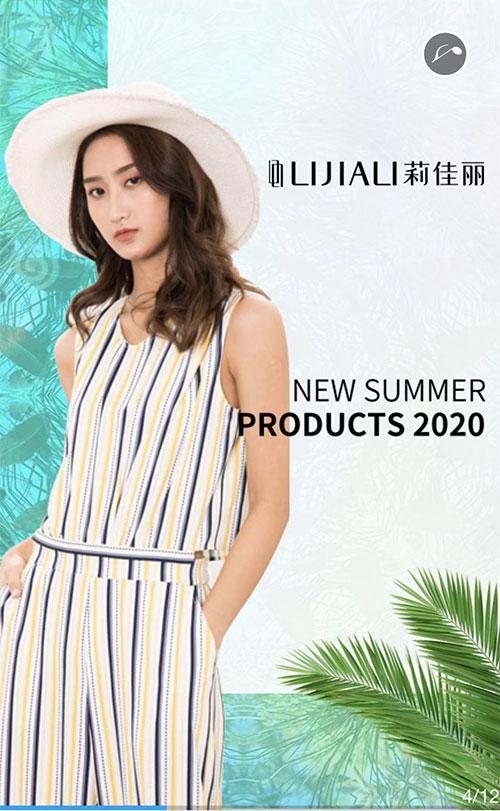 """莉佳丽2020""""万镜""""夏季时尚新品发布会即将盛大开幕!"""