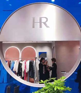好消息!赫莲娜HR女装品牌将在镇江八佰伴盛大开业