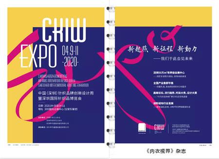 引爆亿万级流量!CKIW EXPO强势亮相全媒体!