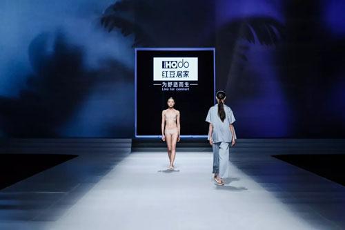 围观 2020红豆居家将再次亮相中国深圳国际品牌内衣展