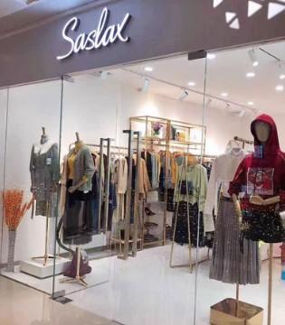 特大喜讯 莎斯莱思女装店在浙江盛大开业