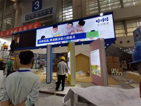 CEE深圳幼教展明天开幕!前100名签到观众更有礼品相送