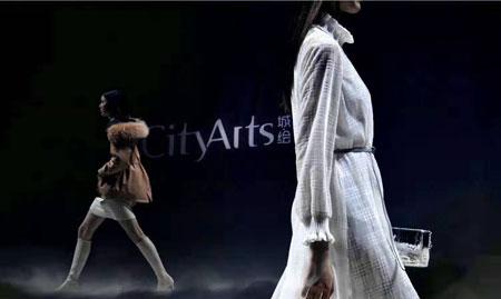 CityArts・城绘 | 2020年夏季新品订货会