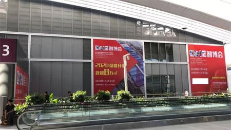 """全球大会展中心""""开门迎客"""" 超级工程造就非凡体验"""